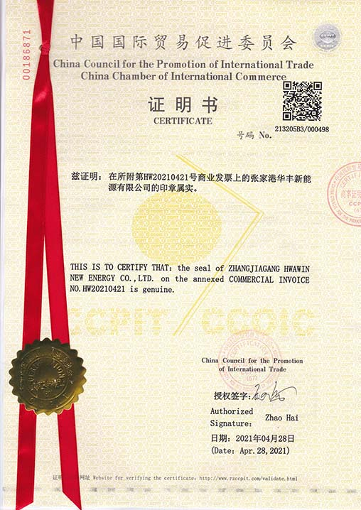 Attested Invoice Certificate
