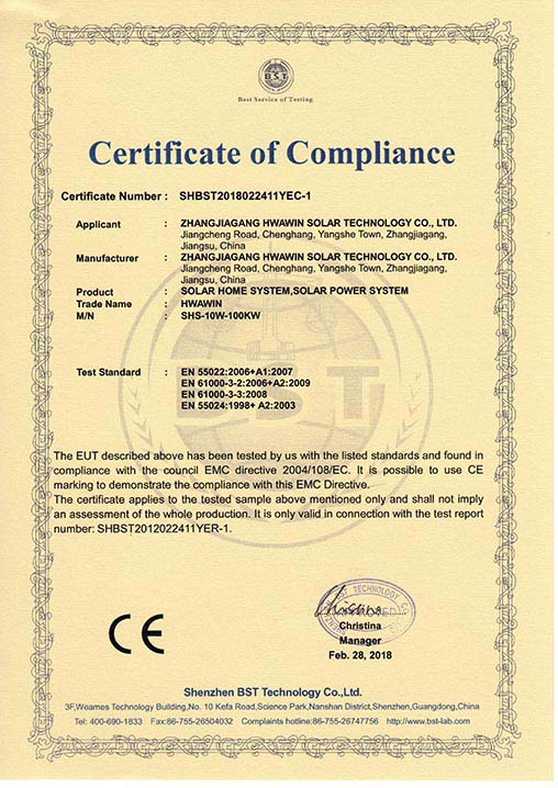CE Certification of Solar Power System
