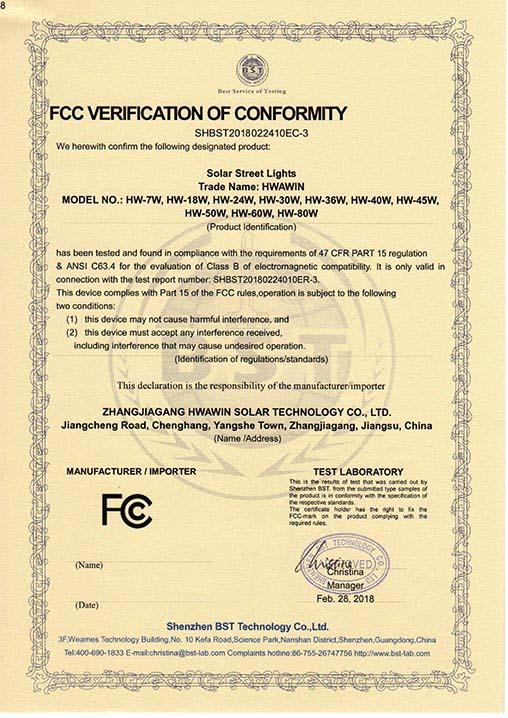 FC Certification of Solar Street Lights