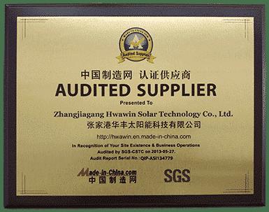 Hwawin SGS Certification