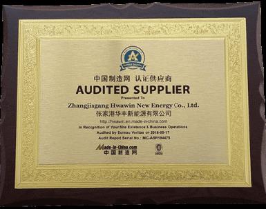 Hwawin BV Certification